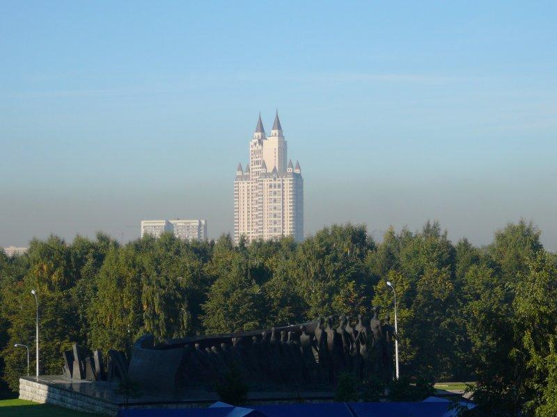 Kasino von Moskau